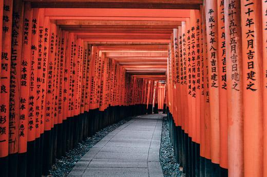 viaje-japon-kioto-1